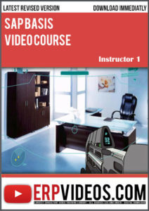 SAP-Basis-Video-Course
